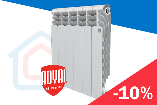 Скидка 10% на радиаторы Royal Thermo